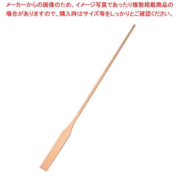 【まとめ買い10個セット品】 木製 テンパンサシ(樫材)180cm【 製菓・ベーカリー用品 】