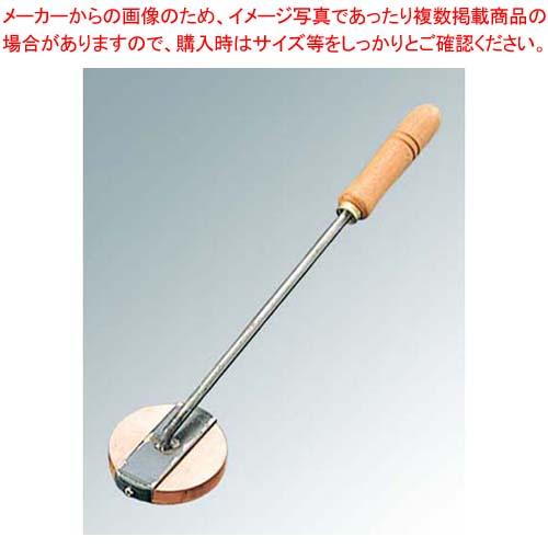 【まとめ買い10個セット品】 木柄 キャラメライザー 丸 銅製