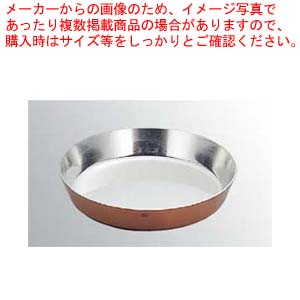 ムヴィエール 銅 タルトタタン 2196-28cm(72853)【 製菓・ベーカリー用品 】 【 バレンタイン 手作り 】