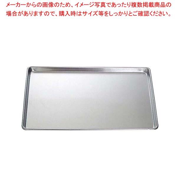 【まとめ買い10個セット品】 アルミ シートパン ナチュラル 大(18―8A-26)