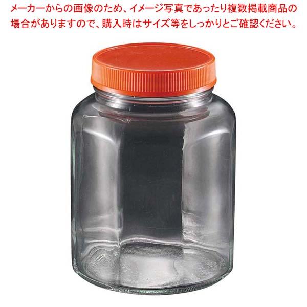 【まとめ買い10個セット品】 ガラス 保存ビン 八角型 オレンジ
