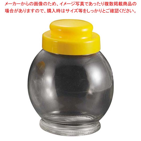 【まとめ買い10個セット品】 ガラス 保存ビン 地球型 イエロー(1.5L)【 ストックポット・保存容器 】