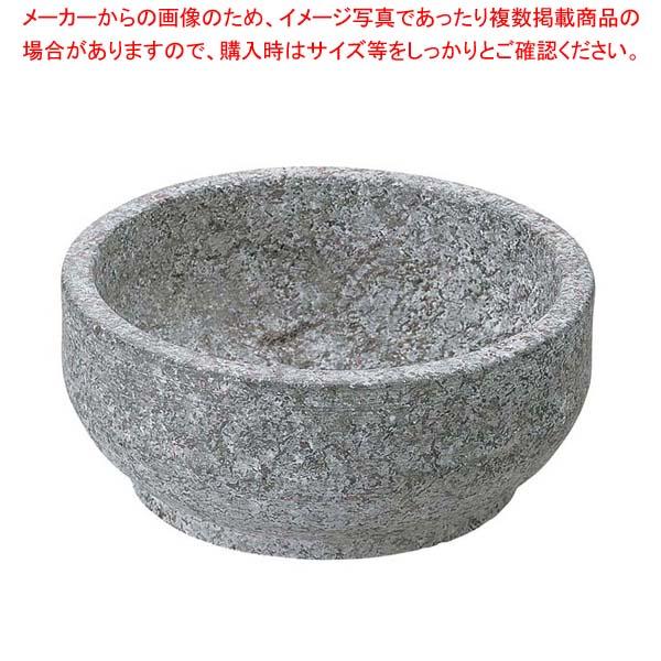 【まとめ買い10個セット品】 長水 遠赤 石焼ビビンバ リング無 14cm【 卓上鍋・焼物用品 】