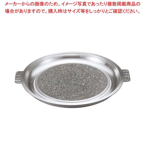 【まとめ買い10個セット品】 長水 遠赤 石焼プレート アルミ枠付 34cm【 卓上鍋・焼物用品 】