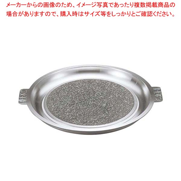 【まとめ買い10個セット品】 長水 遠赤 石焼プレート アルミ枠付 36cm【 卓上鍋・焼物用品 】