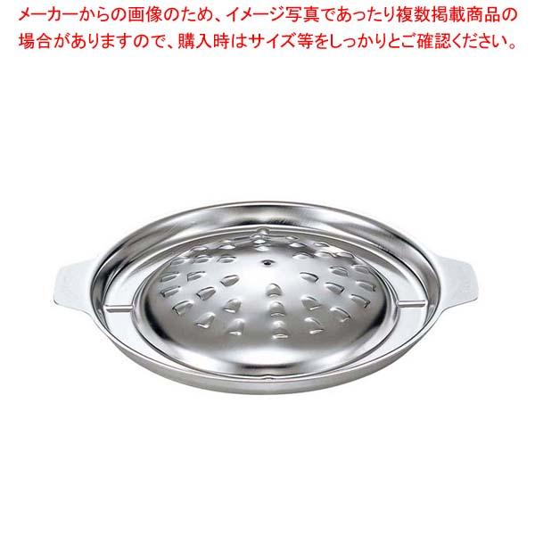 【まとめ買い10個セット品】 三層鋼 プルコギ鍋 30cm【 卓上鍋・焼物用品 】