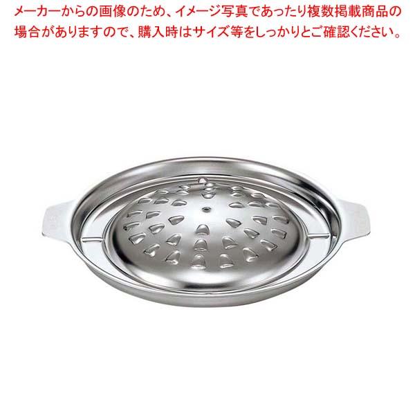 【まとめ買い10個セット品】 18-10 軽量 プルコギ鍋 30cm