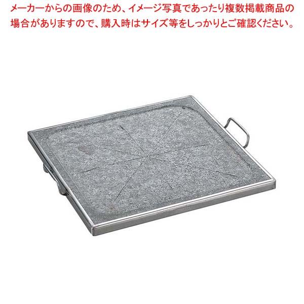 【まとめ買い10個セット品】 長水 遠赤 石焼プレート 角型ハンドル付(350×350)【 卓上鍋・焼物用品 】