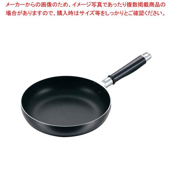 【まとめ買い10個セット品】 ブラックストーン フライパン 20cm【 フライパン 業務用 】