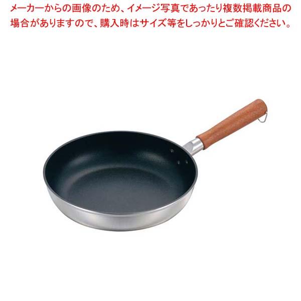 【まとめ買い10個セット品】 匠技 フライパン 26cm【 フライパン 業務用 】