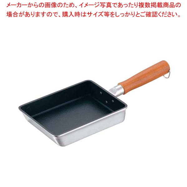 【まとめ買い10個セット品】 匠技 玉子焼き 18cm【 玉子焼き器 玉子焼き フライパン 】