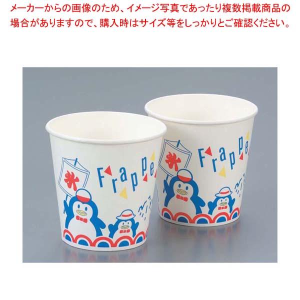 【まとめ買い10個セット品】 かき氷カップ ピースペンギン(1500入)SM-400【 ブレンダー・ジューサー・かき氷 】