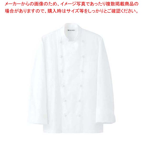 【まとめ買い10個セット品】 ドレスコックコート(男女兼用)AA461-3 ホワイト M