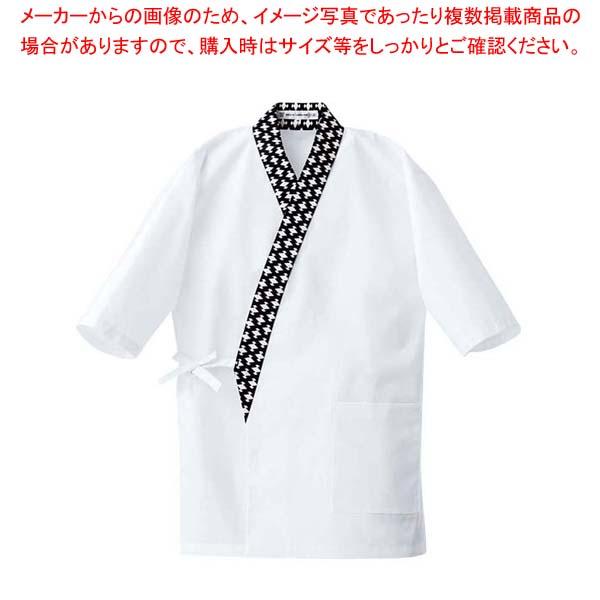 【まとめ買い10個セット品】 女性用 ハッピーコート(調理服)BC1341-8 LL【 ユニフォーム 】