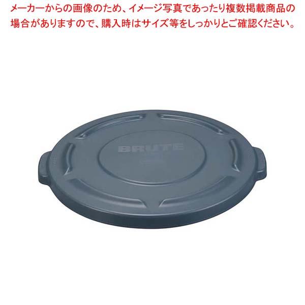 【まとめ買い10個セット品】 ブルート・コンテナー蓋 平面型 2609(2610用)ダークグレー【 清掃・衛生用品 】