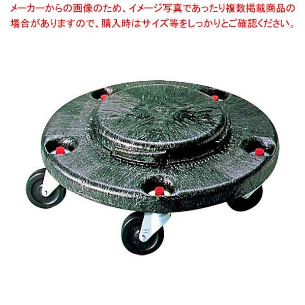 ブルート・コンテナードーリー 丸型 2640 ブラック【 清掃・衛生用品 】