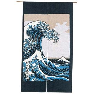 【まとめ買い10個セット品】 波 のれん N709 850×1500