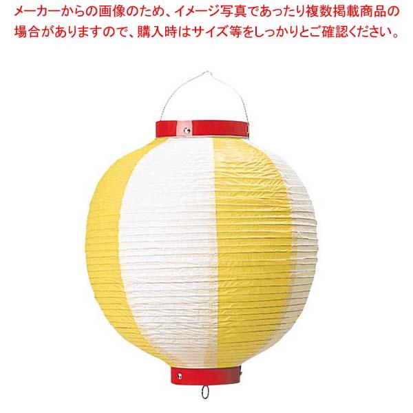 【まとめ買い10個セット品】 丸 ビニール提灯 10号 黄/白【 店舗備品・インテリア 】