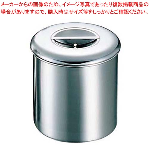 【まとめ買い10個セット品】 K 19-0 内蓋式 キッチンポット 9cm【 キッチンポット だしポット 料理調味料置き 調味料入れ 】