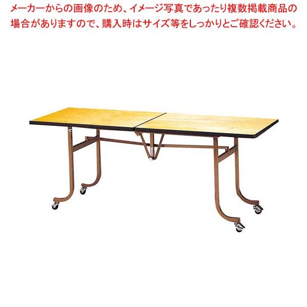 2020新作モデル フライト 角 テーブル KA1845【 店舗備品・インテリア 】, オニシマチ d731cf39