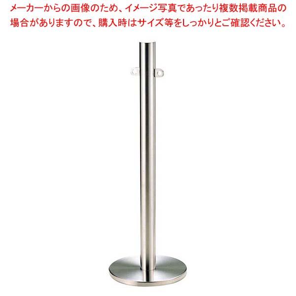 江部松商事 / EBM 18-8 ロープパーティション MP-60【 店舗備品・インテリア 】