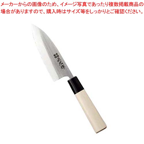 正広作 ステンレス鋼 左きき用 出刃庖丁 18cm MS-8
