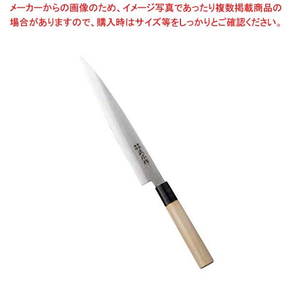 【まとめ買い10個セット品】 正広作 ステンレス鋼 左きき用 柳刃庖丁 24cm MS-8【 庖丁 】