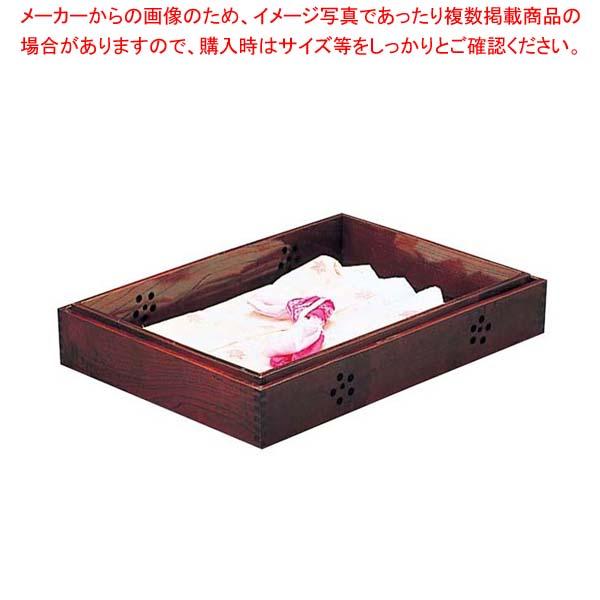 【まとめ買い10個セット品】 木製 衣装盆 ムク スカシ入り 605×420×85