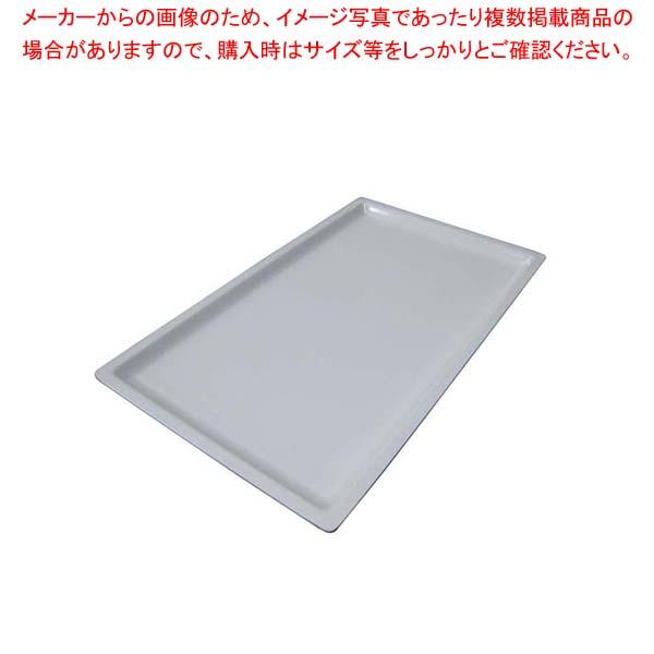 【まとめ買い10個セット品】 メラミン ガストロノームパン 1/1 20mm MEGN-1120【 ディスプレイ用品 】