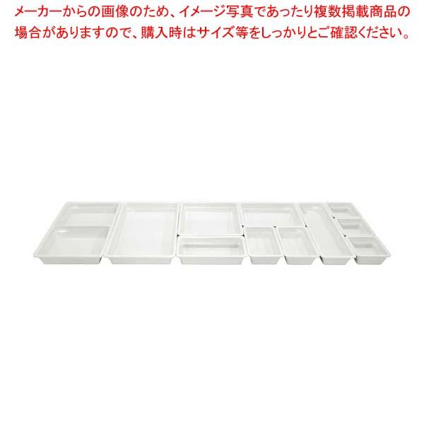 【まとめ買い10個セット品】 メラミン ガストロノームパン 2/4 65mm MEGN-2465【 ディスプレイ用品 】