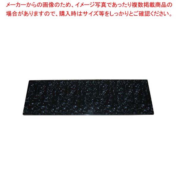 【まとめ買い10個セット品】 GNトレー マーブル&スレート 2/4 METS-5316GA【 ビュッフェ関連 】
