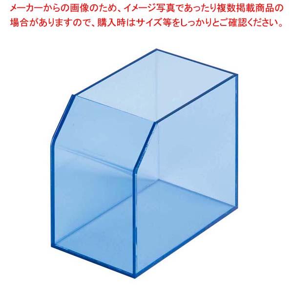 【まとめ買い10個セット品】 レシート回収BOX 59493BLU ブルー【 店舗備品・防災用品 】