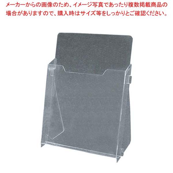 【まとめ買い10個セット品】 カタログホルダー A230(A4判)30565