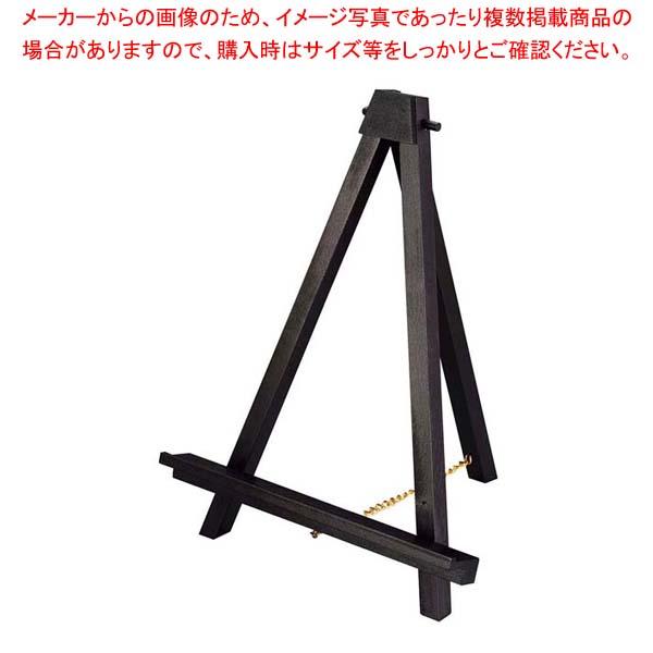 【まとめ買い10個セット品】 ミニカラーイーゼル 59528 オーク