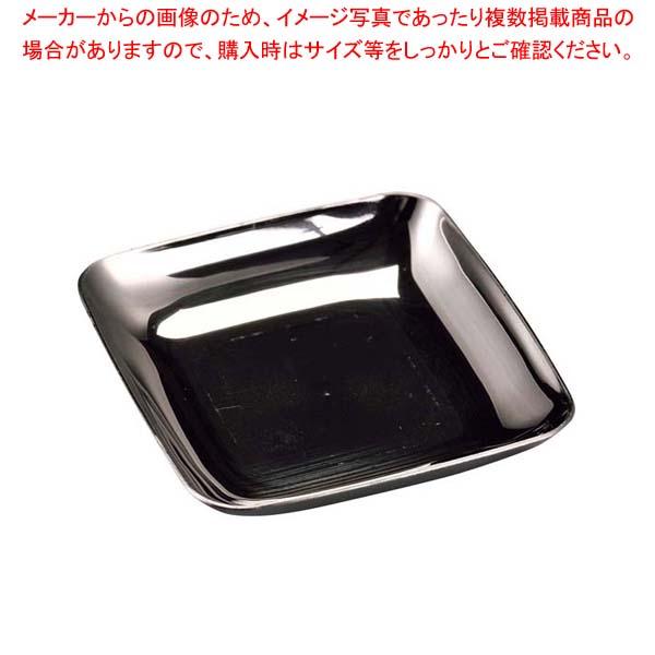 【まとめ買い10個セット品】 セイバート ミニスクエアプレート(50入)シルバー 6.5×6.5cm【 厨房消耗品 】