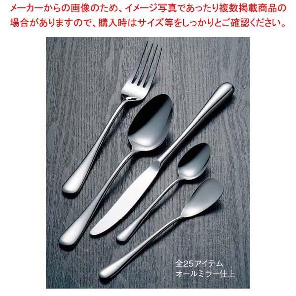 【まとめ買い10個セット品】 18-8 オークランド テーブルナイフ(H・H)ノコ刃付【 カトラリー・箸 】
