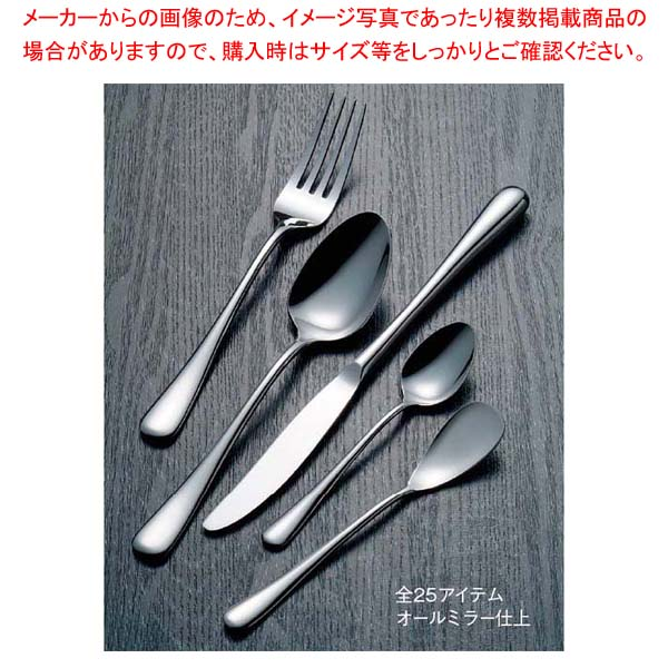【まとめ買い10個セット品】 18-8 オークランド デザートナイフ(H・H)ノコ刃付【 カトラリー・箸 】