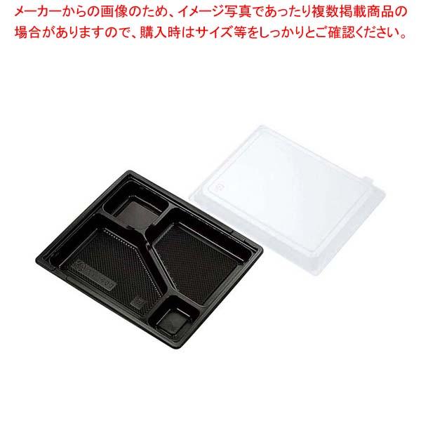 【まとめ買い10個セット品】 器美の追求 耐熱容器 AT-400 4仕切(400入) sale