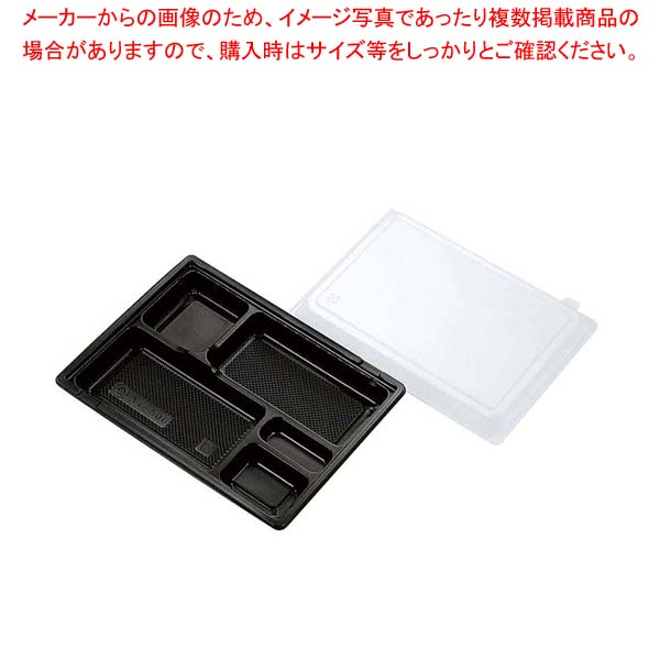 【まとめ買い10個セット品】 器美の追求 耐熱容器 AT-500 5仕切(400入) sale