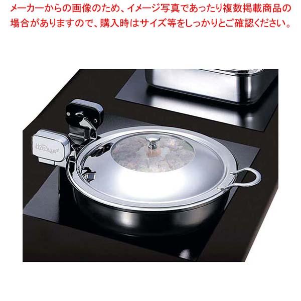 ハイパーラックス 丸型電磁サーバー ガラス蓋タイプ(ノーマルヒンジ)40cm 644GL