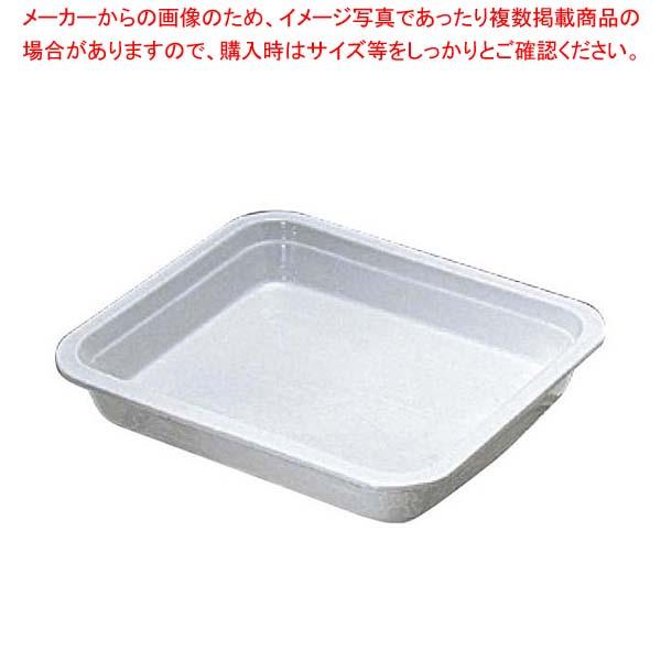 角型電磁サーバー専用セラミックフードパン 40cm用 65-648CE【 ビュッフェ関連 】