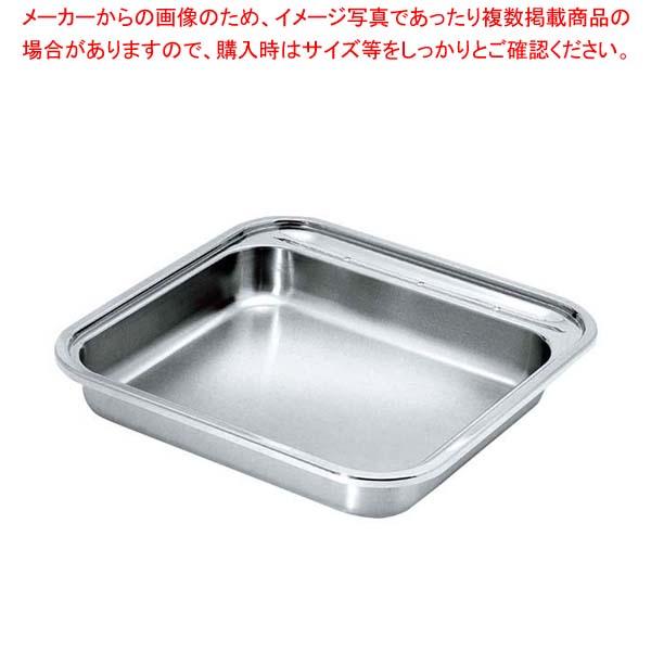 角型電磁サーバー専用ステンレスフードパン 55cm用 65-649【 ビュッフェ関連 】