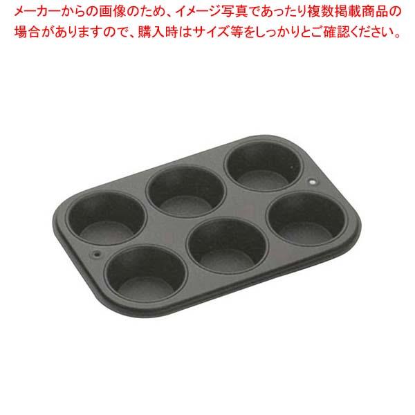 【まとめ買い10個セット品 6P】 Black マドレーヌ型 マフィンパン型 6P マフィンパン型 NO.5068【 NO.5068【 業務用パン型 パン作りアイテムパン型便利パン型パン型販売】, Rinオンラインショップ:f6254144 --- officewill.xsrv.jp