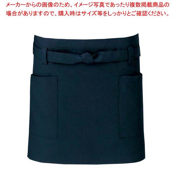 【まとめ買い10個セット品】 ショートエプロン T-6231 ネイビー【 ユニフォーム 】