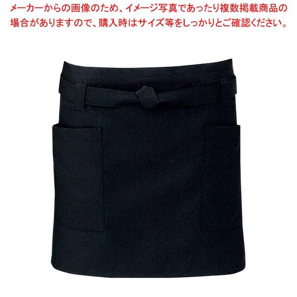 【まとめ買い10個セット品】 ショートエプロン T-6231 ブラック