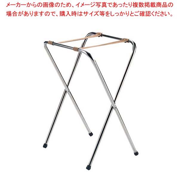 【まとめ買い10個セット品】 EBM 18-8 トレイスタンド sale