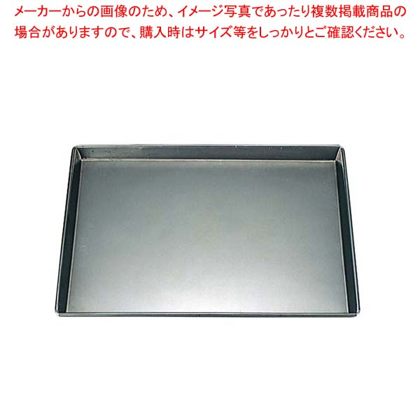 【まとめ買い10個セット品】 鉄 浅型 天板 6枚取 555×400×H30 【 キッチン天板 天パン 天板 業務用】