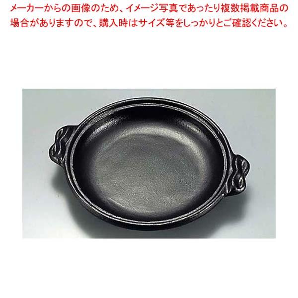 【まとめ買い10個セット品】 アルミ 陶板焼皿丈 ミニミニ
