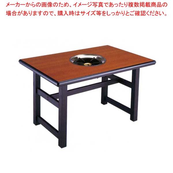 割引 鍋物テーブル SCC-158LE(1587)22S ブラウン 13A【 店舗備品・インテリア 】, あそびくらぶ 69971b63
