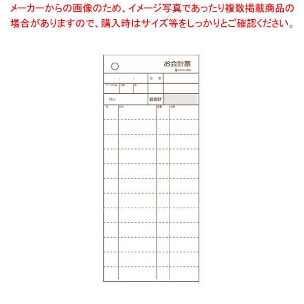 【まとめ買い10個セット品】 お会計票 複写タイプ 3250(300組)